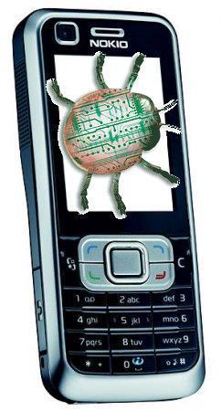Hullomob - прослушивание мобильных разговоров
